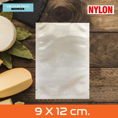 ถุงสูญญากาศ nylon